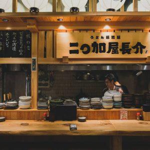 二◯加屋長介 JRJP博多駅ビル店