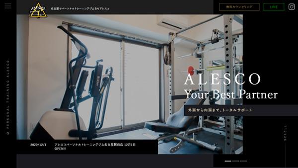 名古屋でパーソナルトレーニングジムを運営するサイトの制作及びSEO対策