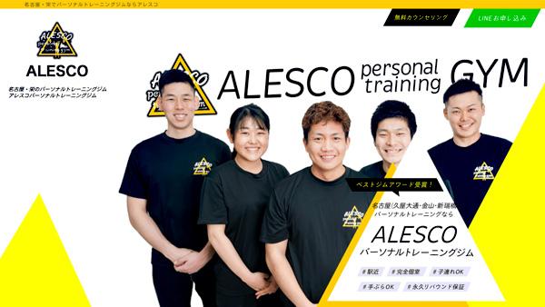名古屋・栄でパーソナルトレーニングジムを運営するサイトのSEO対策