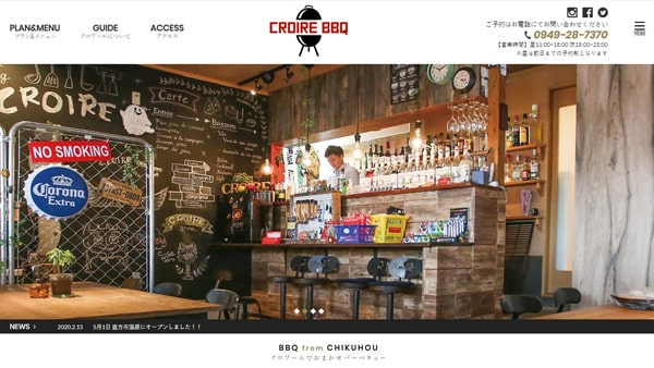 カフェアンドダイニング クロワール(バーベキューサイト)様 / ホームページ制作・Web制作
