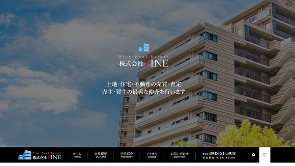 株式会社FINE(不動産サイト)様