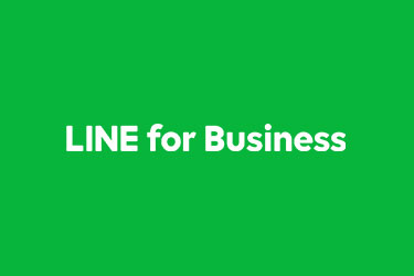 LINE広告で行うWeb集客について