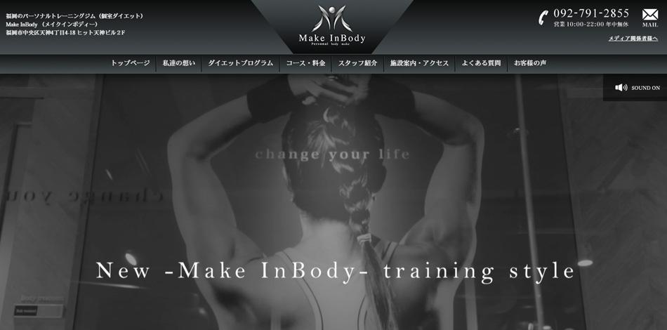 DNA検査により科学に基づいたプログラムをご提案。 トレーニング×痩心エステ「Make InBody」
