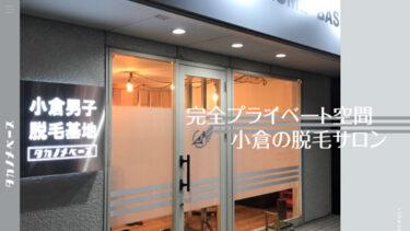 TAKANOMEBASE様のホームページ制作を行いました。