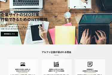 福岡を中心にホームページの制作、集客、コンサルティングを行っています。