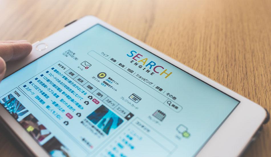 Web集客にSEO対策を取り入れる方法